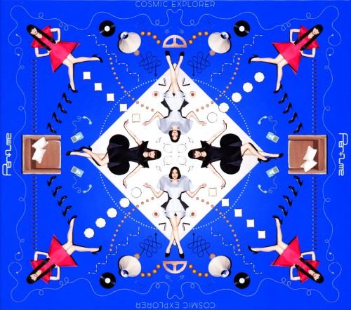 【中古】COSMIC EXPLORER(初回限定盤A)(2CD+ブルーレイ)/Perfume