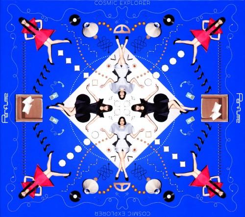 【中古】COSMIC EXPLORER(初回限定盤A)(2CD+DVD)/Perfume