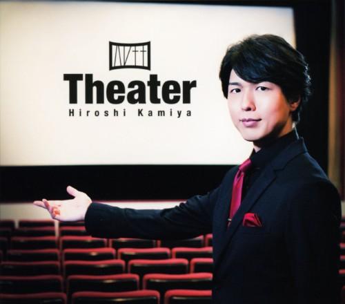 【中古】Theater(初回限定盤)(豪華盤)(DVD付)/神谷浩史