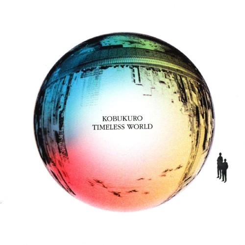 【中古】TIMELESS WORLD(初回限定盤)(DVD付)/コブクロ