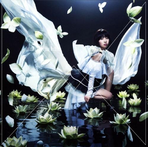 【中古】Lotus Pain/綾野ましろ