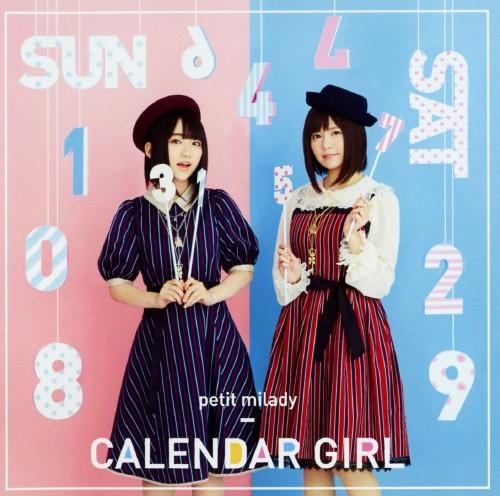 【中古】CALENDAR GIRL/petit milady