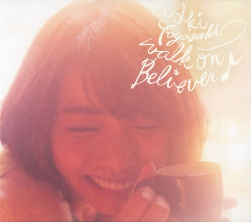 【中古】walk on Believer♪/豊崎愛生