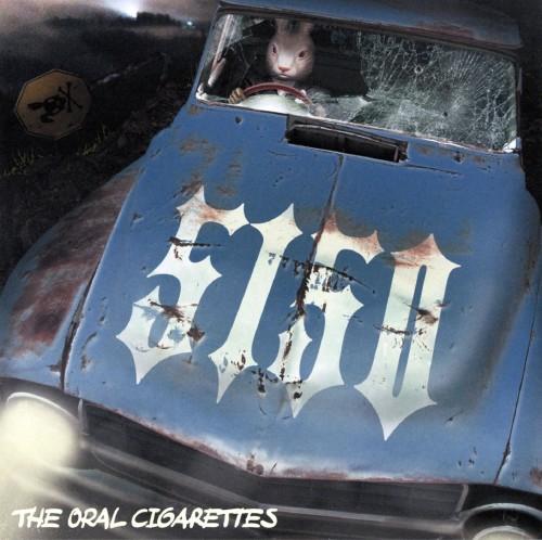 【中古】5150/THE ORAL CIGARETTES