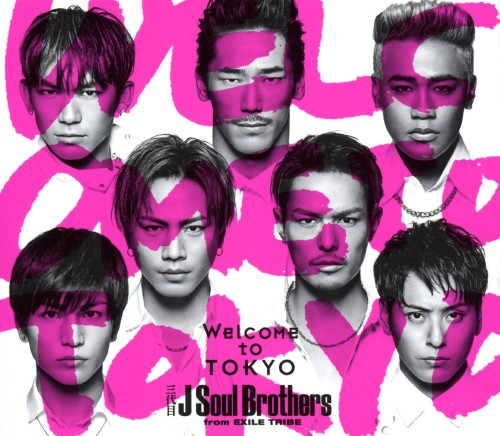 【中古】Welcome to TOKYO/BRIGHT/三代目 J Soul Brothers from EXILE TRIBE