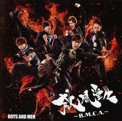 【中古】威風堂々〜B.M.C.A.〜(初回限定盤)(YanKee5盤)/BOYS AND MEN
