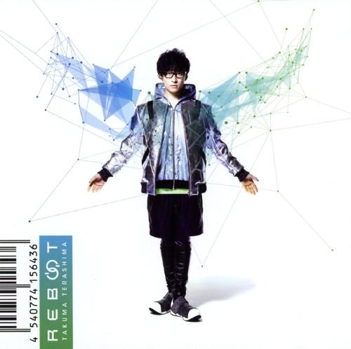 【中古】REBOOT(DVD付)/寺島拓篤