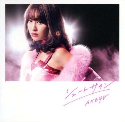 【中古】シュートサイン(DVD付)(Type A)/AKB48