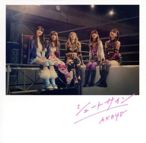 【中古】シュートサイン(DVD付)(Type C)/AKB48