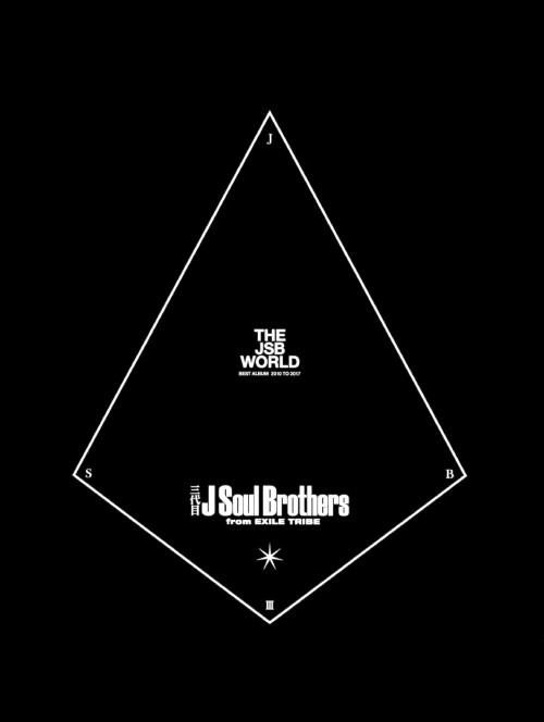 【中古】THE JSB WORLD(3CD+2ブルーレイ)/三代目 J Soul Brothers from EXILE TRIBE