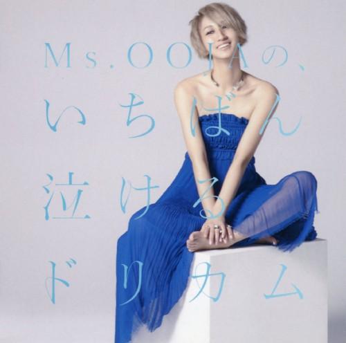 【中古】Ms.OOJAの、いちばん泣けるドリカム/Ms.OOJA