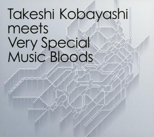 【中古】Takeshi Kobayashi meets Very Special Music Bloods/オムニバス