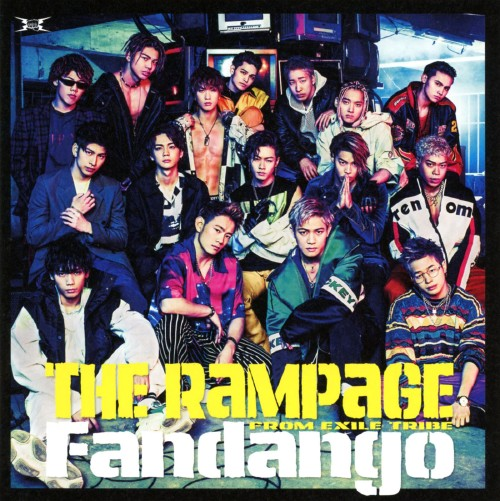 【中古】Fandango/THE RAMPAGE from EXILE TRIBE