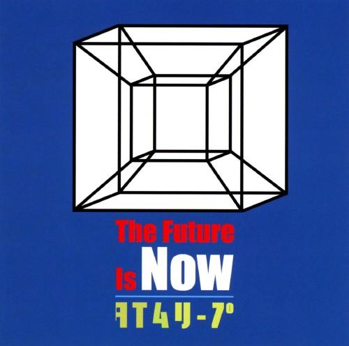 【中古】The Future Is Now/タイムリープ/ストレイテナー