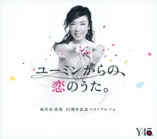 【中古】ユーミンからの、恋のうた。(初回限定盤B)(3CD+DVD)/松任谷由実
