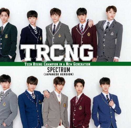 【中古】SPECTRUM/TRCNG