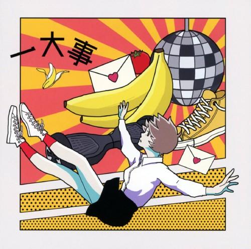 【中古】一大事(初回生産限定盤)(まけられないたたかいパック)(DVD付)/ポルカドットスティングレイ