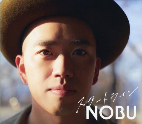 【中古】スタートライン/NOBU