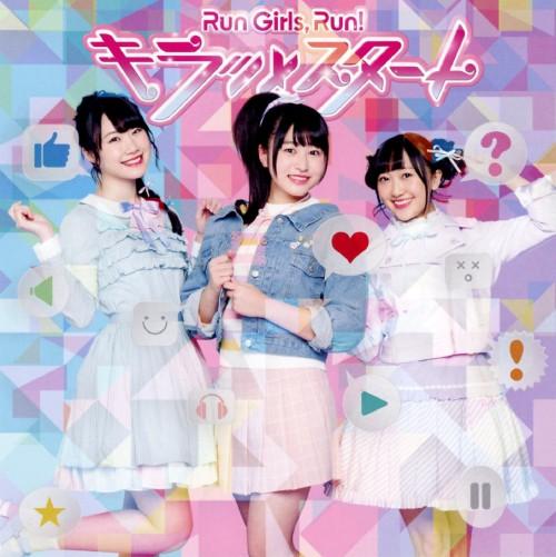 【中古】キラッとスタート/Run Girls,Run!