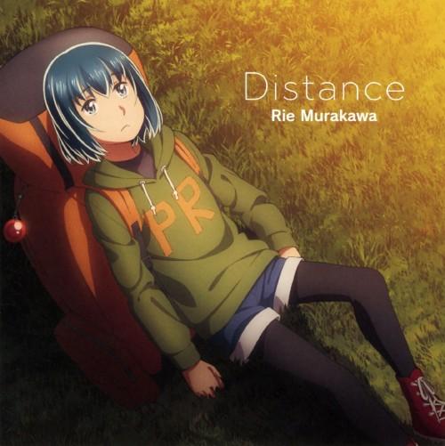 【中古】Distance/村川梨衣