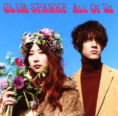 【中古】All Of Us/GLIM SPANKY