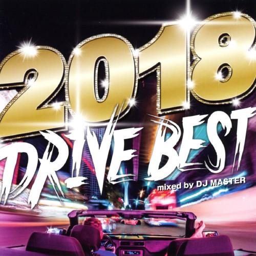 【中古】2018 DRIVE BEST/DJ MASTER