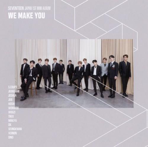 【中古】WE MAKE YOU/SEVENTEEN