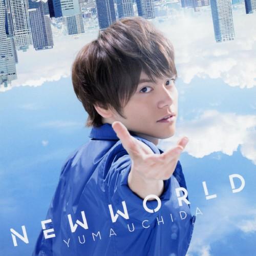 【中古】NEW WORLD/内田雄馬