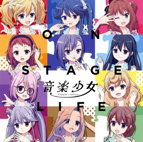 【中古】ON STAGE LIFE/音楽少女