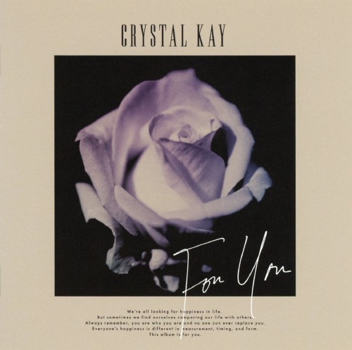 【中古】For You/Crystal Kay