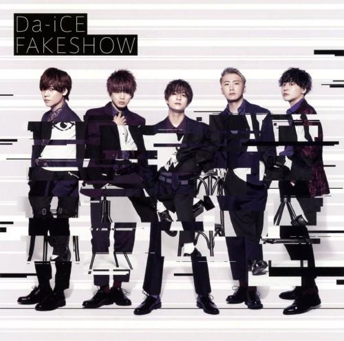 【中古】FAKESHOW/Da−iCE