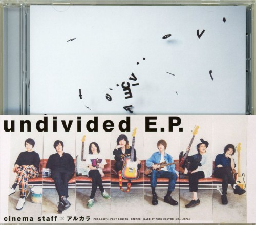 【中古】undivided E.P./cinema staff×アルカラ