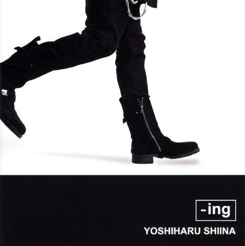 【中古】−ing/椎名慶治