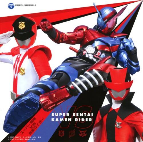【中古】CDツイン スーパー戦隊VS仮面ライダー/アニメ・サントラ