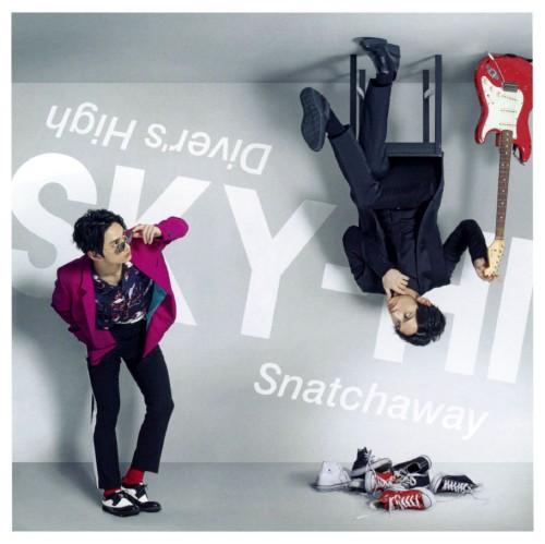 【中古】Snatchaway/Diver's High/SKY−HI