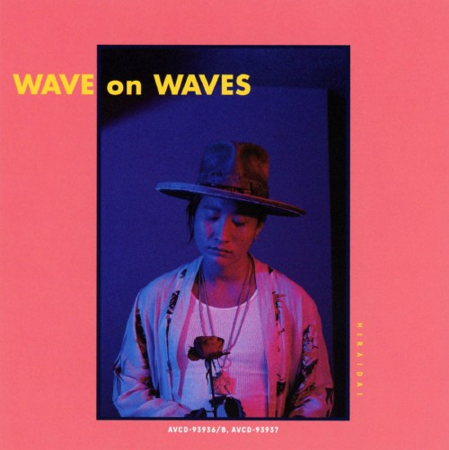 【中古】WAVE on WAVES/平井大