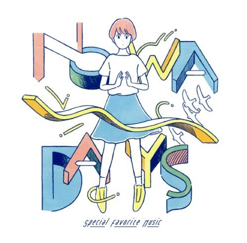 【中古】NOWADAYS/Special Favorite Music