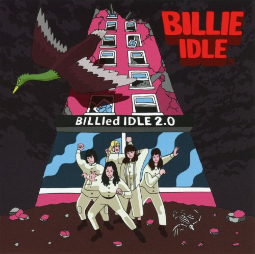 【中古】BILLIed IDLE 2.0/BILLIE IDLE(R)