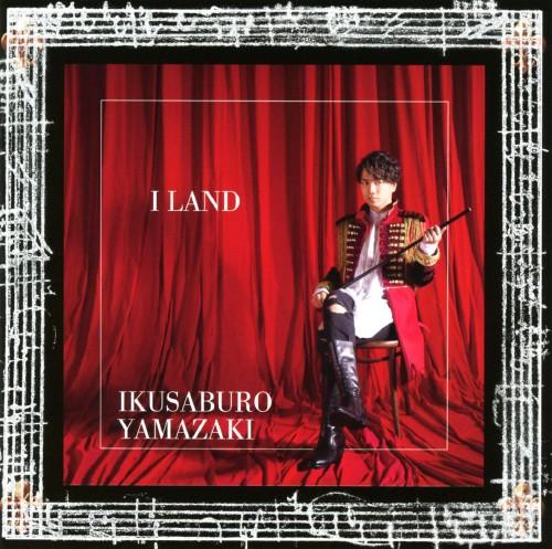 【中古】I LAND/山崎育三郎