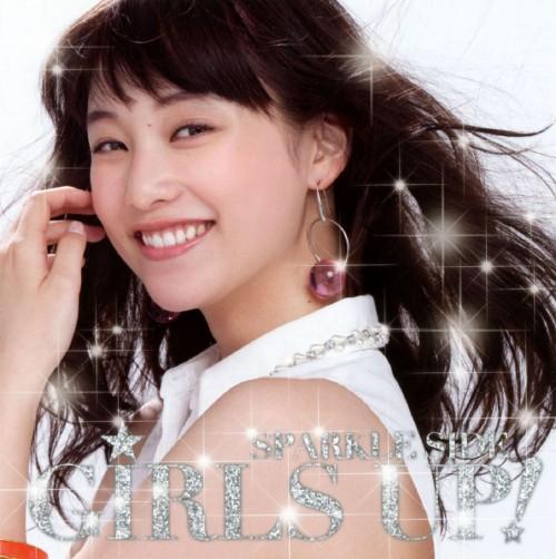 【中古】GIRLS UP!−SPARKLE SIDE−/オムニバス