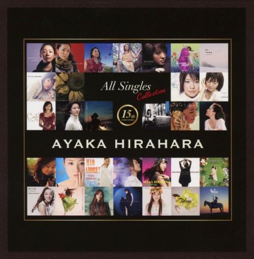 【中古】15th ANNIVERSARY オール・シングル・コレクション/平原綾香