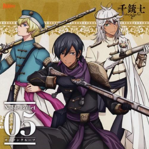 【中古】『千銃士』絶対高貴ソングシリーズ Noble Bullet 05 オスマングループ/小野友樹