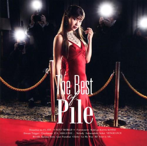 【中古】The Best of Pile/Pile