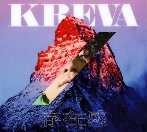【中古】存在感(初回限定盤)(DVD付)/KREVA