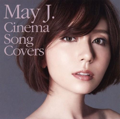 【中古】Cinema Song Covers/May J.