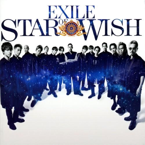 【中古】STAR OF WISH(DVD付)/EXILE