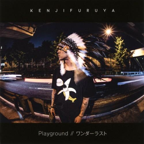 【中古】Playground/ワンダーラスト(完全生産限定盤)/降谷建志