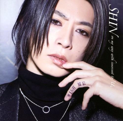 【中古】on my way with innocent to 「U」(プレス限定盤B)/SHIN