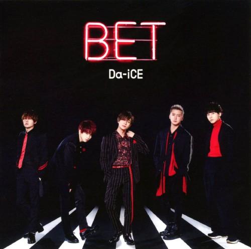 【中古】BET(初回フラッシュプライス盤)/Da−iCE