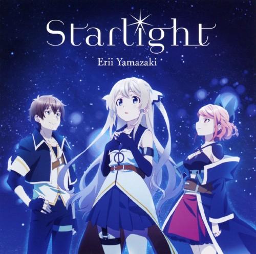 【中古】TVアニメ『七星のスバル』エンディングテーマ「Starlight」/山崎エリイ